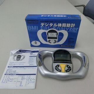 ◆お引取り限定/三重県◆ ジムライン◆デジタル体脂肪計