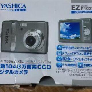 【ネット決済】デジタルカメラ