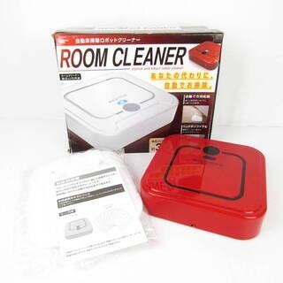SS011・【動作品】自動 床掃除 ロボットクリーナー 拭き取り...