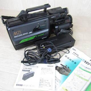 QB2184・ ナショナル ビデオカメラ マックロードムービーN...