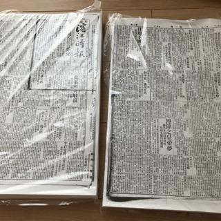 濱江時報 史料研究 複写版