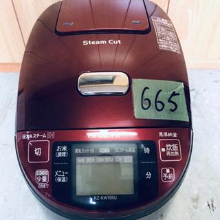 ①665番 日立✨IHジャー炊飯器✨RZ-KW100J‼️