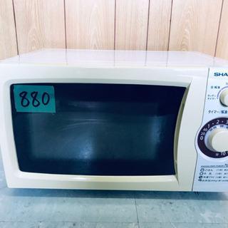 ①880番 SHARP✨電子レンジ✨RE-T2-W5‼️