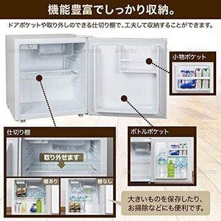 ミニ冷蔵庫 ひとり暮らし 新生活 コンパクト 1年保証付き (46Lブラック) - 家電