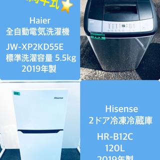 ♬送料設置無料♬高年式家電セット!大型冷蔵庫/洗濯機★
