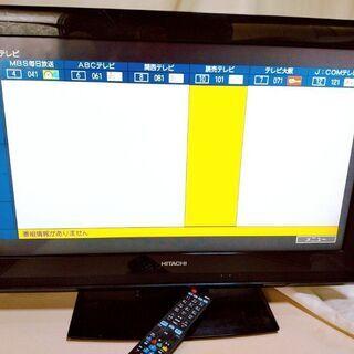 日立 32型テレビ L32-C06