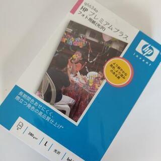 hpプレミアムプラスフォト用紙光沢L 100枚