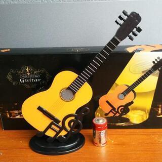 DAREDEMO guitar