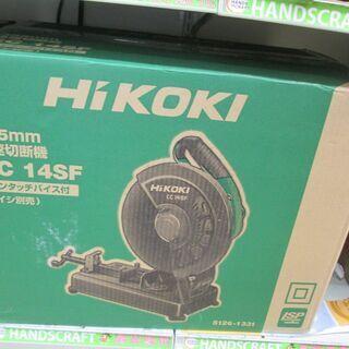 ハイコーキ 高速切断機 CC14SF 新品