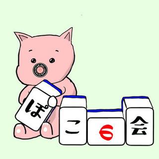 福岡麻雀サークル+教室/10月募集❗️&最強戦九州予選優勝
