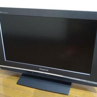 【0円】パナソニック VIERA TH-26LX80-H 26型...