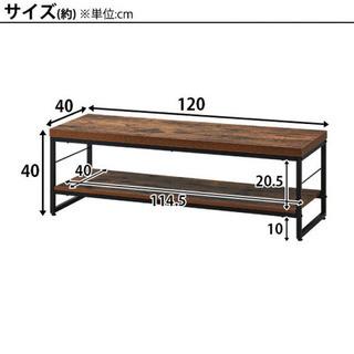 TV台 または ローテーブル ニトリ