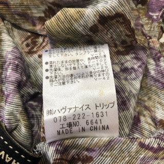 HAVE A NICE TRIP長袖ブラウス - 服/ファッション