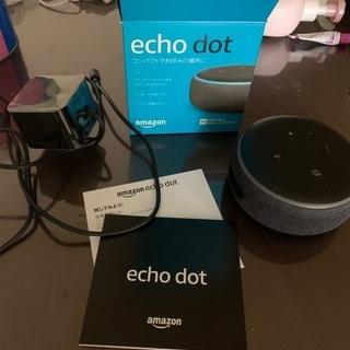 Echo Dot エコードット 第三世代 スマートスピーカー
