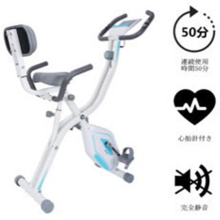 フィットネスバイク エアロバイク