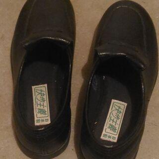 高齢者向け婦人靴 21.5cm   黒 快歩主義  日本製