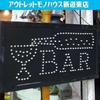 BAR看板 ジャンク品 幅48cm 電飾看板  サイン ネ…