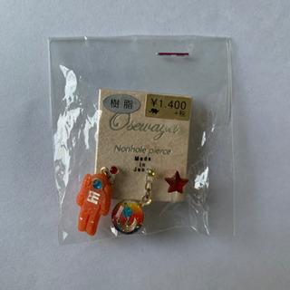 宇宙飛行士 イヤリング オレンジ 樹脂