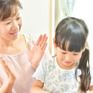 【幼児・小学生のための国語・算数教室】ガウディア・生徒募集!!無...