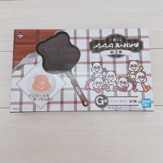 AAA え〜パンダ パンケーキフライパン