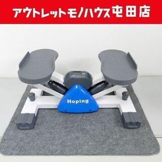Hoping 健康ステッパー 室内運動器具 エクササイズ マット...