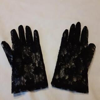 黒レースの手袋