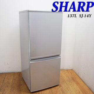 配達設置無料! SHARP 引越しても便利などっちもドア 137...