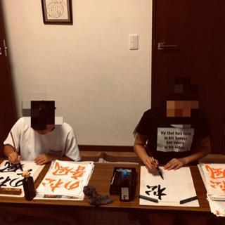 松戸市でお子さまの習字教室をお探しの方へ『幸桜書道教室』