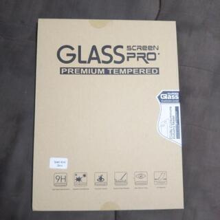 iPad Air4 ガラスフィルム 2枚