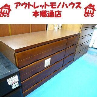 札幌 ローチェスト 幅119㎝ 引出し小×3 引出し大×3…