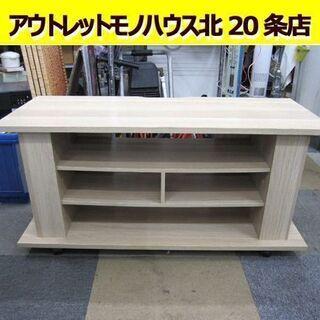 オープンタイプ AVボード 幅100cm 奥行39cm 高さ48.8cm ミドルハイタイプ 札幌東区 北20条店の画像