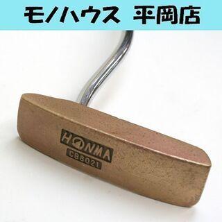 希少 本間ゴルフ CB8021 パター 34.5インチ オ…