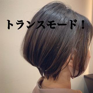 ジモティー、ミニモ限定❗️カット500円☘お店への電話は固くお断...