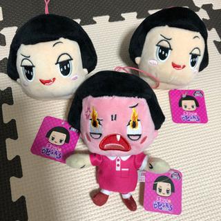 新品 チコちゃん人形3個セット アミューズメント景品