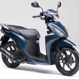 51〜125ccのバイクお売りください