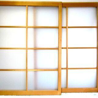 インプラス引違い窓2枚組