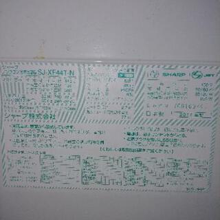【無料】シャープ冷蔵庫