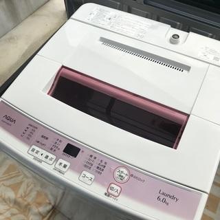 取引中2018年製アクア全自動洗濯機容量6キロ美品。千葉県内配送...