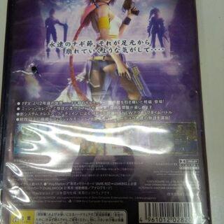 ファイナルファンタジー12 FinalFantasyX-2 Pl...