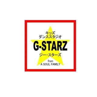安中キッズダンスクラブ「G-STARZ」の紹介