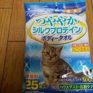 😸猫用つやつやシルクプロテイン