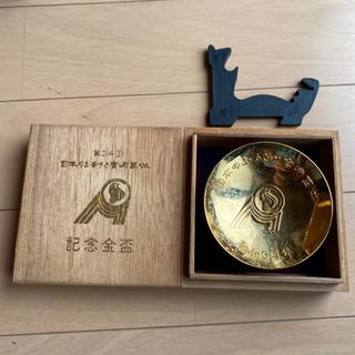 宮崎国体 記念金杯 昭和54年 24KGP