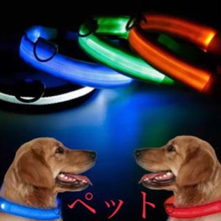 LED ペット用首輪