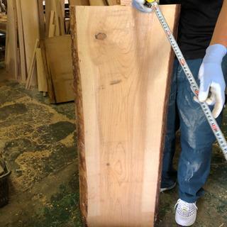 国産ヒノキ 耳付き 木材 DIY などに