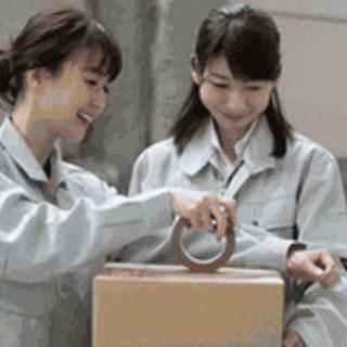 【未経験者歓迎】倉庫内仕分けスタッフ 月給22万円以上 二…
