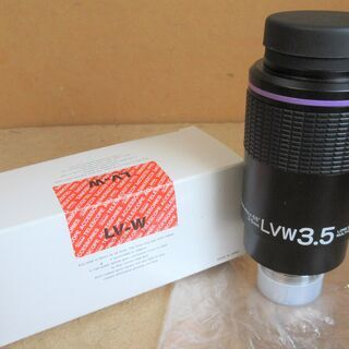 ☆ビクセン Vixen LV-W LVW3.5mm 31.7MM...