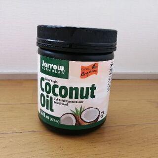【新品未開封】科学的に最強のオーガニックココナッツオイル