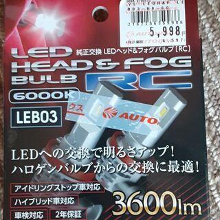 LEDヘッドライトエスティマ用 H8/H9/H11/H16
