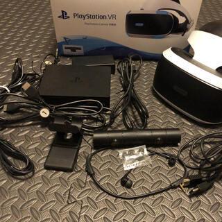 【最新版】PS VR 全国どこでも可