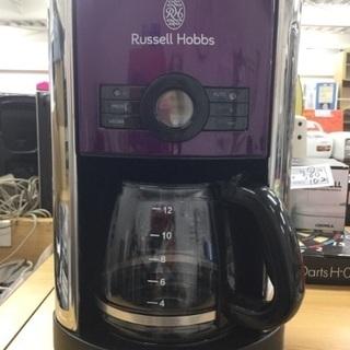 【美品‼️】コーヒーメーカー Russell Hobbs